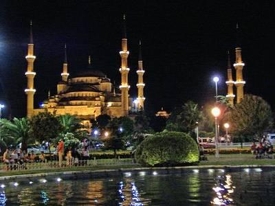 Conoce estambul ciudad cultural europea turqu a por - Hoteles turquia estambul ...